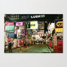 Mong Kok night analog Canvas Print