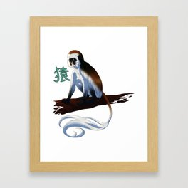 2016-Year of the Monkey Framed Art Print