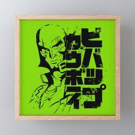 Jet Blk Jap Framed Mini Art Print