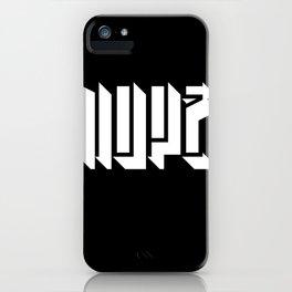 NOPE. #2 iPhone Case