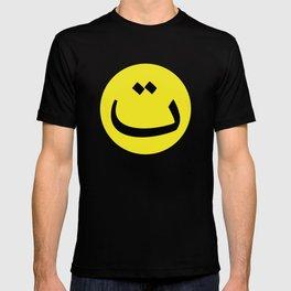 Tah Smiley  T-shirt