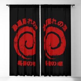 UzumakiClan Blackout Curtain