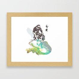 Water Calligrapher  Framed Art Print