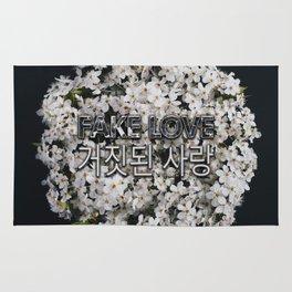 Fake Love White Floral Rug