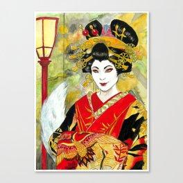 Lady Kitsune Canvas Print
