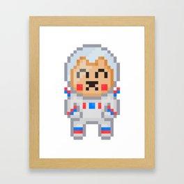 8Bit Astrobear Framed Art Print