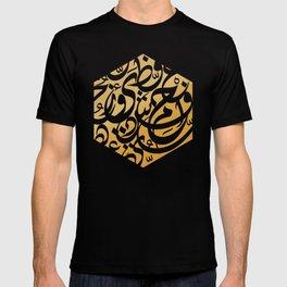 Hexa T-shirt