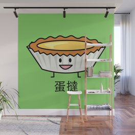 Happy Egg Tart Wall Mural