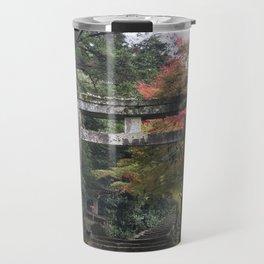 Fushigi Travel Mug