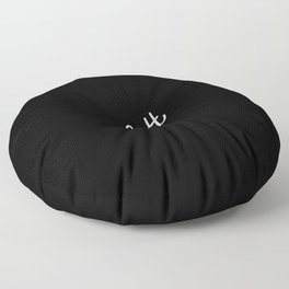 butt   [black & white] Floor Pillow