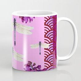 SPRING DRAGONFLIES PURPLE-PINK FLOWERS GARDEN ART Coffee Mug