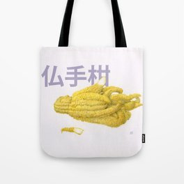 Citrus medica var. sarcodactylis - Buddha Hand  - 仏手柑 Tote Bag