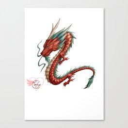 Dragon pure Canvas Print