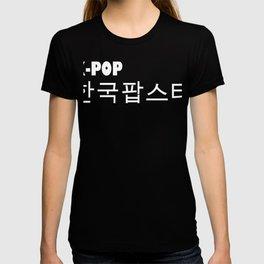 K-Pop Girl Korean Beats Japan Korea Kpop T-shirt
