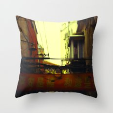 Silence Before The Storm Throw Pillow
