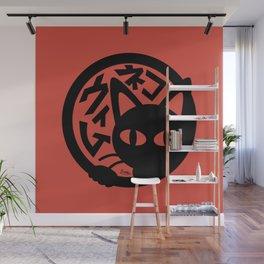 Neko Whim Wall Mural
