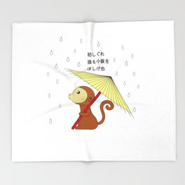 Haiku Rain Throw Blanket