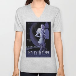 Visit the Planet with No Star! PSOJ318-22 Where Nightlife Never Ends! JPL Visions of the Future Poster Unisex V-Neck
