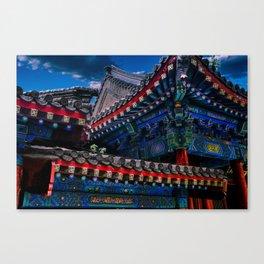 北京东岳庙 - A Taoist Temple Canvas Print