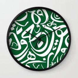 Arabic Calligraphy Pattern4 Wall Clock