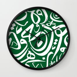 Arabic Calligraphy Pattern4 Wall Clock