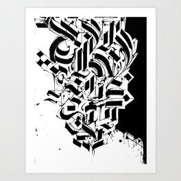 CALLIGRAPHY N°3 ZV Art Print