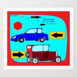 Car, Carro, Coche, Voiture, Wagen Art Print