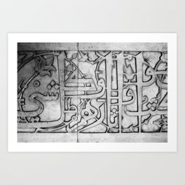 Words of God Art Print