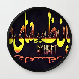 Istanbul By Night Skyline Cityscape Typography Wall Clock
