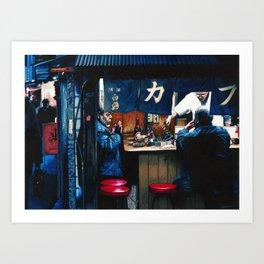 Yakitori Art Print