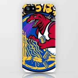 Raptors Godzilla Kanji (No Translation) iPhone Case