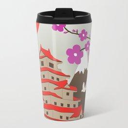Japanese Pagoda Travel Mug