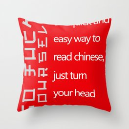 Verrschen insulting smart ass chinese Throw Pillow