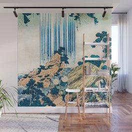 Katsushika Hokusai - Yoro Waterfall in Mino Province Wall Mural