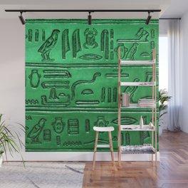 Hieroglyphs 2014-1024 Wall Mural