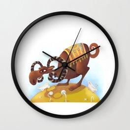 Kangaram Wall Clock