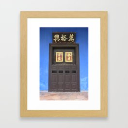 Blue Mansion in Penang, Malaysia (2013e) Framed Art Print