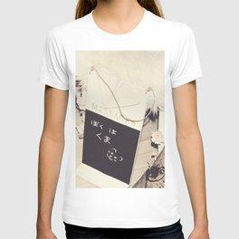 Message From Kuma T-shirt