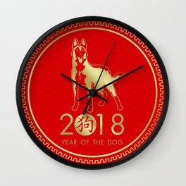 Year of the dog 2018   -Belgian Malinois Wall Clock