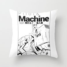 pilot & machine Throw Pillow
