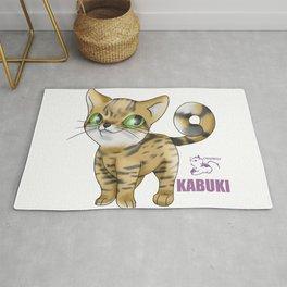 Project Kitty: Kabuki Rug