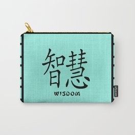 """Symbol """"Wisdom"""" in Green Chinese Calligraphy Carry-All Pouch"""