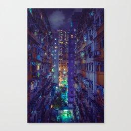 Hong Kong Replicant Canvas Print