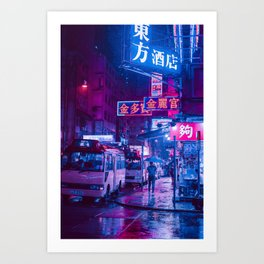 Hong Kong Typhoon Art Print