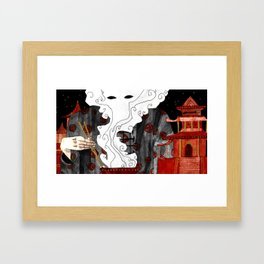 """Beijing"" Illustration Tarmasz Framed Art Print"