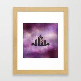 Cosmic Mashallah Framed Art Print