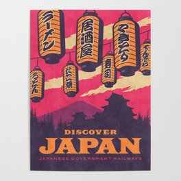 Japan Travel Tourism with Japanese Castle, Mt Fuji, Lanterns Retro Vintage - Magenta Poster