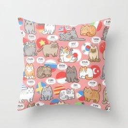 Meows Around The World Throw Pillow