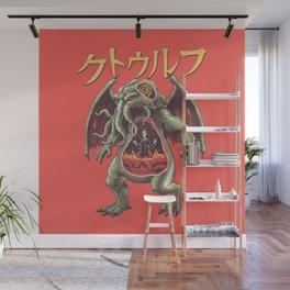 Kaiju Cosmic Monster Wall Mural