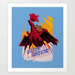 North Korea Propaganda. Construction Art Print